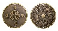 """Монета """"Дракон феникс"""" Арт: С71-55"""