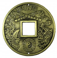 "Монета ""(Большая, глянец, d=13)"" Арт: С71-59"